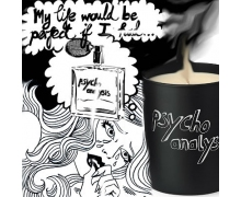 Psychoanalysis – новый аромат бренда Bella Freud, основанного правнучкой Зигмунда Фрейда