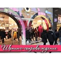Хотите сэкономить на шоппинге и поменять свой имидж?