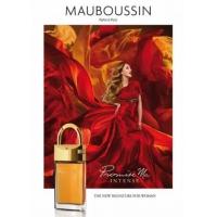 Flower и Intense — новые ароматы от Mauboussin
