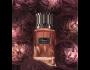 Новый аромат Chopard